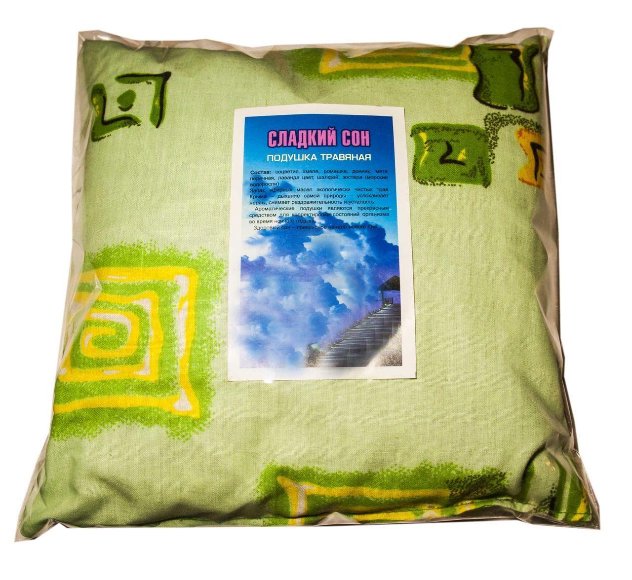 Подушка с травами своими руками